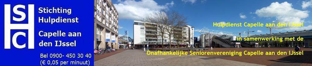 HULPDIENST – Capelle aan den IJssel